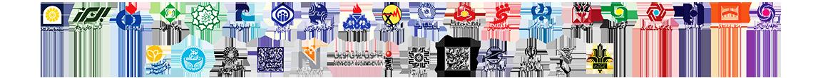 LOGO شرکت های در ارتباط آماج صنعت آذر