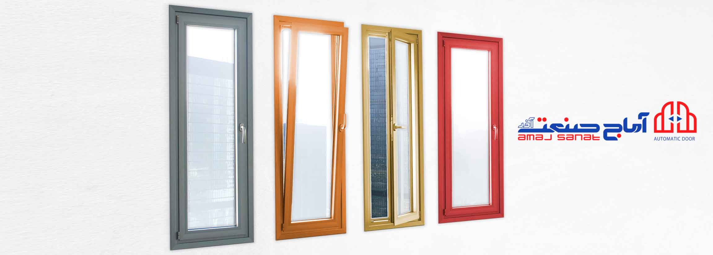 درب-و-پنجره-یو-پی-وی-سی-رنگی-آماج-صنعت-(451)