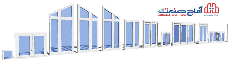 درب-و-پنجره-یو-پی-وی-سی545-سرویس-بهداشتی-آماج-صنعت-آذر