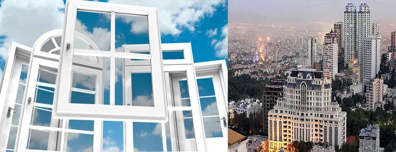 درب-و-پنجره-upvc-دوجداره-آماج-صنعت-آذر-2254