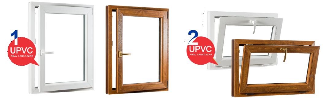 درب و پنجره یو پی وی سی UPVC