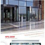 دی ان جی HPS 250W